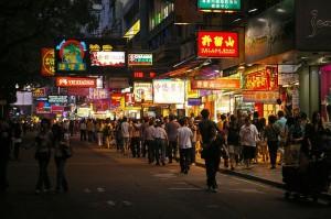 800px 20091004 Hong Kong Kowloon 70771 300x199 HONG KONG – 6.gün Bangkok, HONG KONG