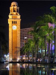 clock tower hong kong1 225x300 HONG KONG – 8.gün MACAU