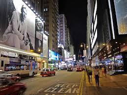 images3 HONG KONG – 6.gün Bangkok, HONG KONG